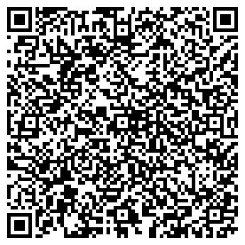 QR-код с контактной информацией организации РЕГИОН ТРЭВЕЛ