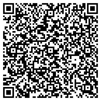 QR-код с контактной информацией организации ХИТ-ТУР