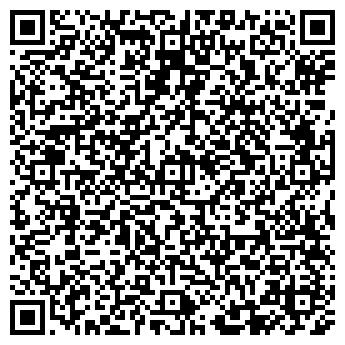 """QR-код с контактной информацией организации """"Вита Тур"""""""