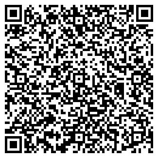 QR-код с контактной информацией организации ИНАРТ