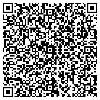 QR-код с контактной информацией организации ВЕСТНИК БЕЛОКУРИХИ