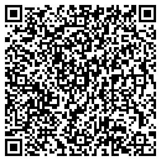 QR-код с контактной информацией организации ЖЭУ № 1