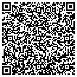 QR-код с контактной информацией организации ЖЭУ № 7
