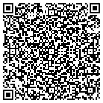 QR-код с контактной информацией организации ООО ЖКХ-СТРОЙСЕРВИС УК