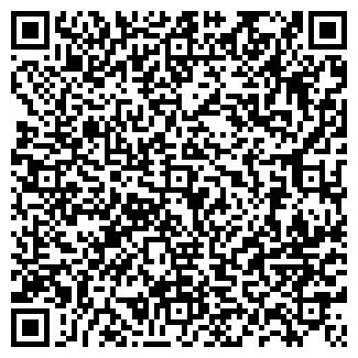 QR-код с контактной информацией организации ООО КУЛОН-ЖКУ УК