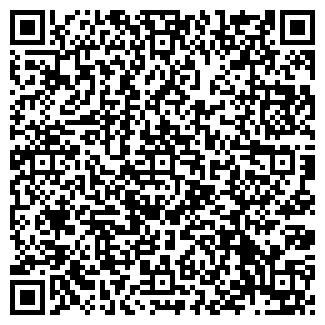 QR-код с контактной информацией организации ОПХ МИНИНО