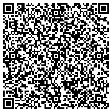 QR-код с контактной информацией организации ШУВАЕВСКОЕ СЕЛЬСКОХОЗЯЙСТВЕННОЕ, ЗАО