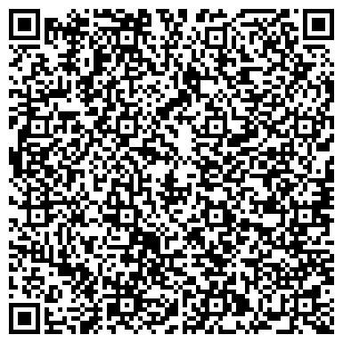 QR-код с контактной информацией организации ЕМЕЛЬЯНОВСКИЙ ЛЕСПРОМХОЗ, ОАО