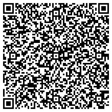 QR-код с контактной информацией организации ООО «Центр Дикуля»