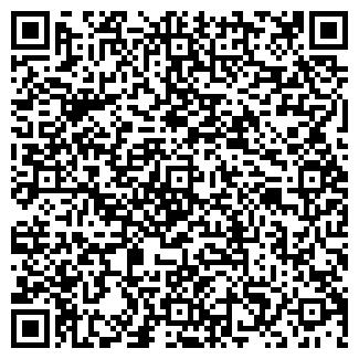 QR-код с контактной информацией организации КРЫША