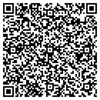 QR-код с контактной информацией организации 1881