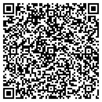 QR-код с контактной информацией организации ОЛИВКА