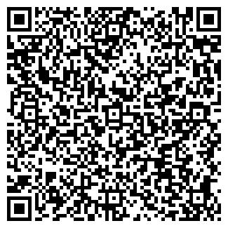 QR-код с контактной информацией организации ВЕРАНДА