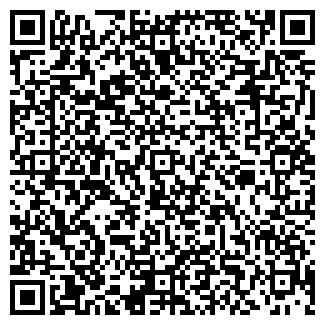QR-код с контактной информацией организации ВЗЛЁТ