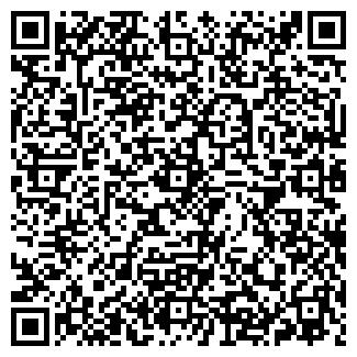 QR-код с контактной информацией организации № 27 ШКОЛА