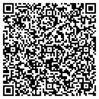 QR-код с контактной информацией организации ЛАЙМ-КАФЕ