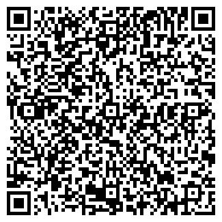 QR-код с контактной информацией организации ЛЕШИЙ