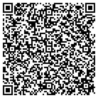 """QR-код с контактной информацией организации """"Шуры - Муры"""""""