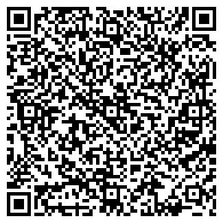 QR-код с контактной информацией организации 1С: МУЛЬТИМЕДИА