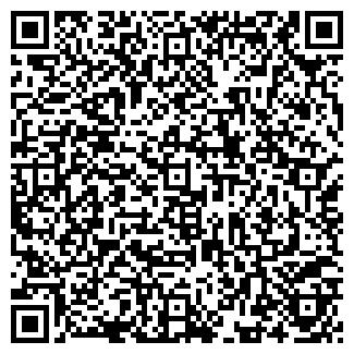 QR-код с контактной информацией организации ООО ДЕМОС ЛЛЛ