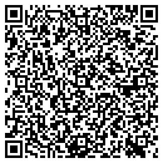 QR-код с контактной информацией организации МЕРКУРИЙ