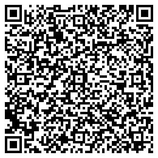 QR-код с контактной информацией организации АВТО-ТРЕЙД