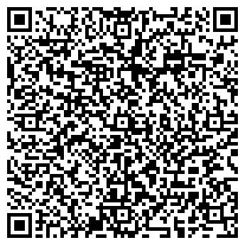QR-код с контактной информацией организации АЛЕКС МОТОРС