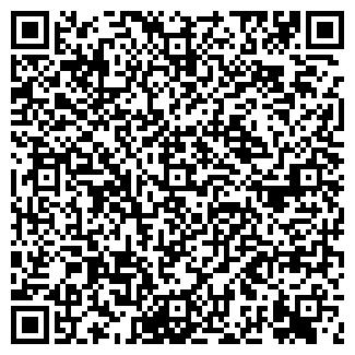 QR-код с контактной информацией организации ГРАНД СО