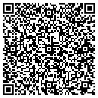 QR-код с контактной информацией организации КАРС