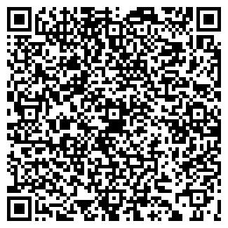 QR-код с контактной информацией организации ЛЕСНАЯ