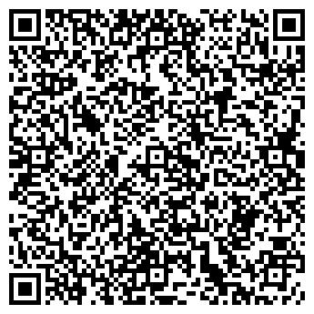 """QR-код с контактной информацией организации ООО """"Лина"""""""