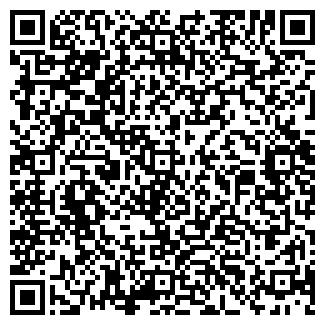 QR-код с контактной информацией организации КУЛОН