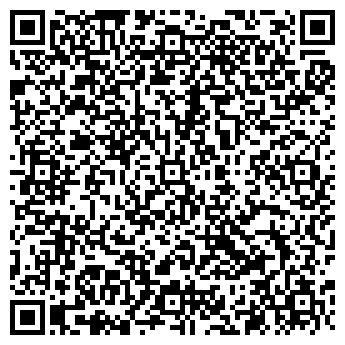 """QR-код с контактной информацией организации """"Европа"""""""