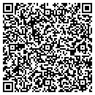 QR-код с контактной информацией организации ПИККАДИЛЛИ