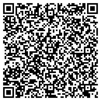 QR-код с контактной информацией организации ФОН МЕКК