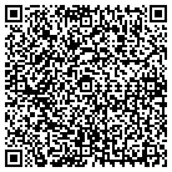QR-код с контактной информацией организации Отдел по строительству