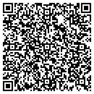 QR-код с контактной информацией организации По имуществу