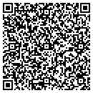 QR-код с контактной информацией организации Финансовое
