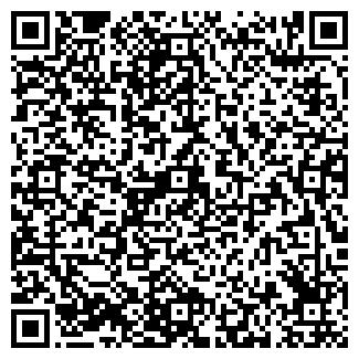 QR-код с контактной информацией организации РАХМАНОВА Е.В.