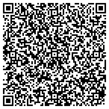 QR-код с контактной информацией организации АДМИНИСТРАЦИЯ ГОРОДСКОГО ОКРУГА ЗВЕНИГОРОД