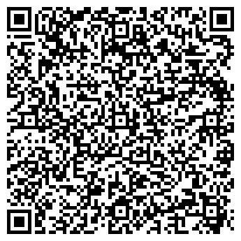 QR-код с контактной информацией организации Компания: Бия