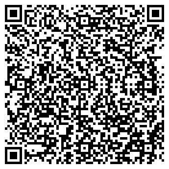 QR-код с контактной информацией организации Организационный