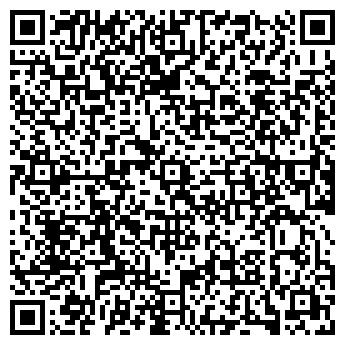 QR-код с контактной информацией организации СТОМАТОЛОГИЯ ДЛЯ ВАС