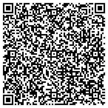 QR-код с контактной информацией организации ДЕНТАЛЬ СТОМАТОЛОГИЧЕСКАЯ КЛИНИКА