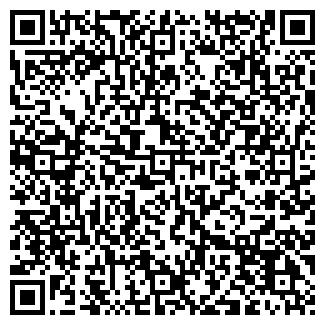 QR-код с контактной информацией организации СТАРЫЙ ДВОР