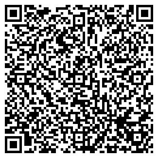 QR-код с контактной информацией организации ЗВЕНИГОРОД