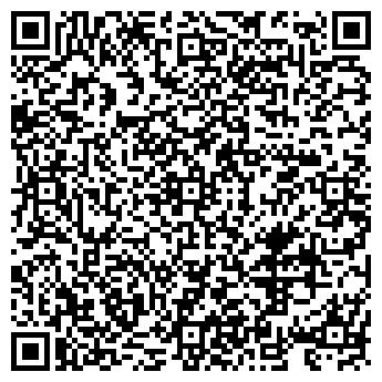 QR-код с контактной информацией организации КАБАК СТЕНЬКА РАЗИН