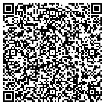 QR-код с контактной информацией организации ВВЕДЕНСКАЯ ШКОЛА № 3