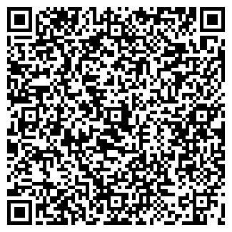 QR-код с контактной информацией организации АЛМАЗ+