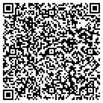 QR-код с контактной информацией организации АЛЬПЕН СТРОЙ